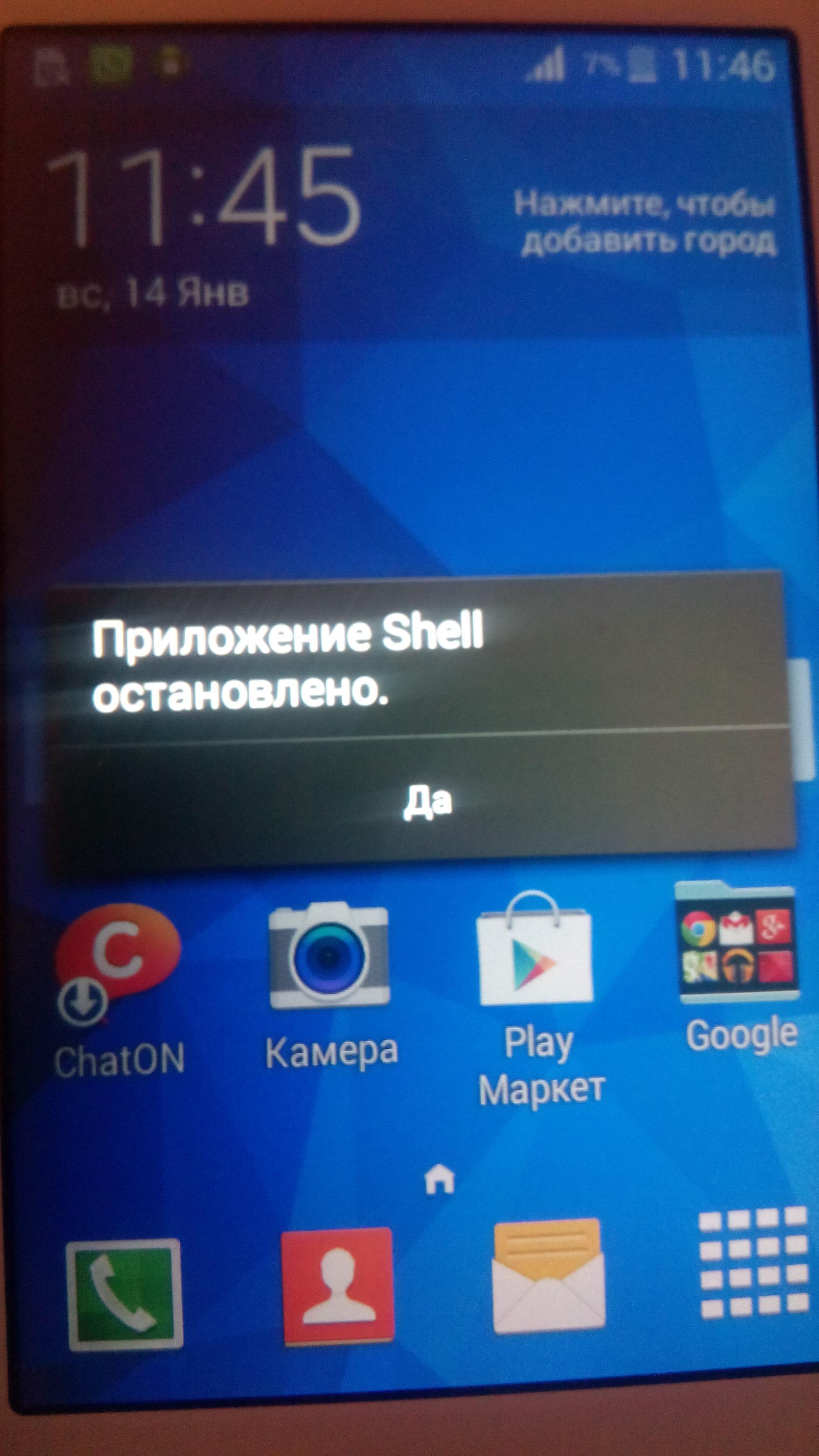 b9e5d1909303c Samsung SM-G350E Galaxy Star Advance - Обзоры, описания, тесты ...