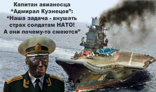 """НАТО следит за передвижением двух российских кораблей с ракетами """"Калибр"""", которые вошли в Балтийское море, - Столтенберг - Цензор.НЕТ 8114"""