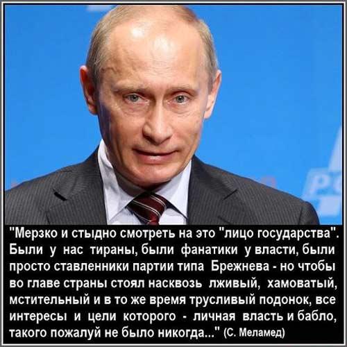 Путин воспринимает с непониманием связь антироссийских санкций с реализацией минских договоренностей, - Песков - Цензор.НЕТ 9731