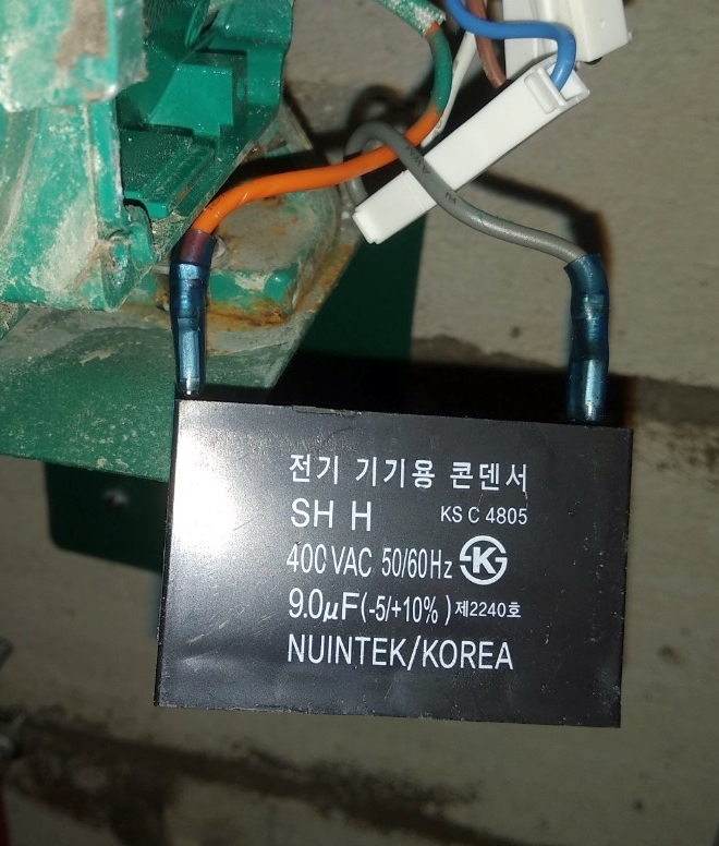 cbb61 для чего нужен в вентиляторе