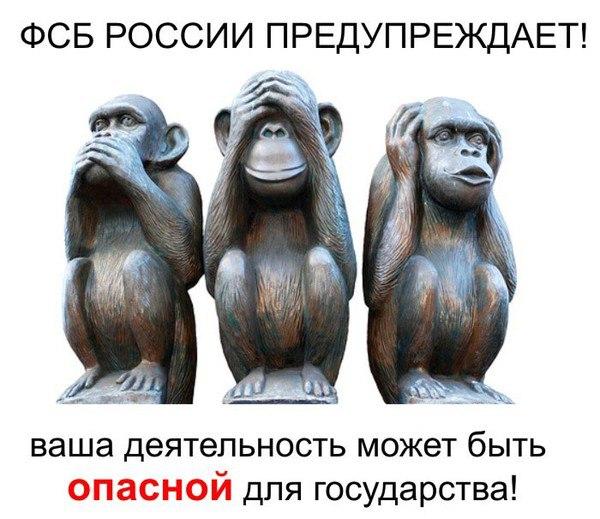 ФСБ РФ проти України: на фронті без змін