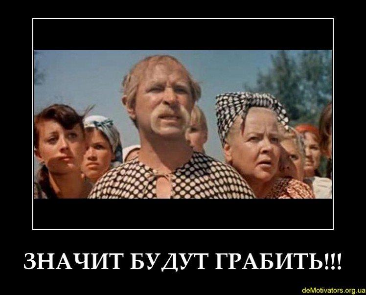 """Группа нардепов прибыла на ПП """"Краковец"""", - Госпогранслужба - Цензор.НЕТ 6085"""