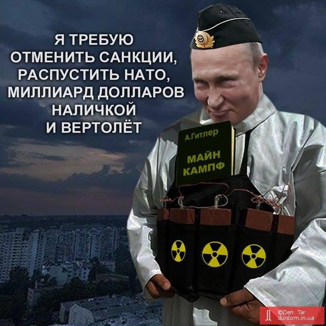 США підтримують Україну і закликають РФ вивести свої війська з Донбасу, - Ноєрт - Цензор.НЕТ 362