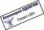 Госдеп США не делал заявлений по поводу запрета российских сайтов, - замглавы АП Шимкив - Цензор.НЕТ 2184
