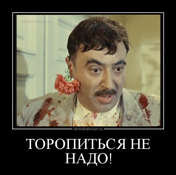 """""""Газпром"""" не будет выплачивать """"Нафтогазу"""" $2,6 миллиарда до рассмотрения апелляции - Цензор.НЕТ 3881"""