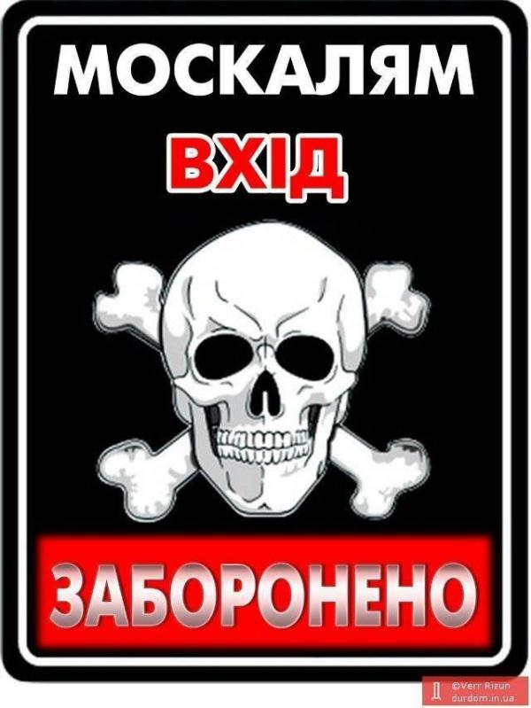 Пограничники запретили с начала года въезд в страну 2,5 тысячам иностранцев, в том числе 616 гражданам РФ, - глава ГПСУ Назаренко - Цензор.НЕТ 9557