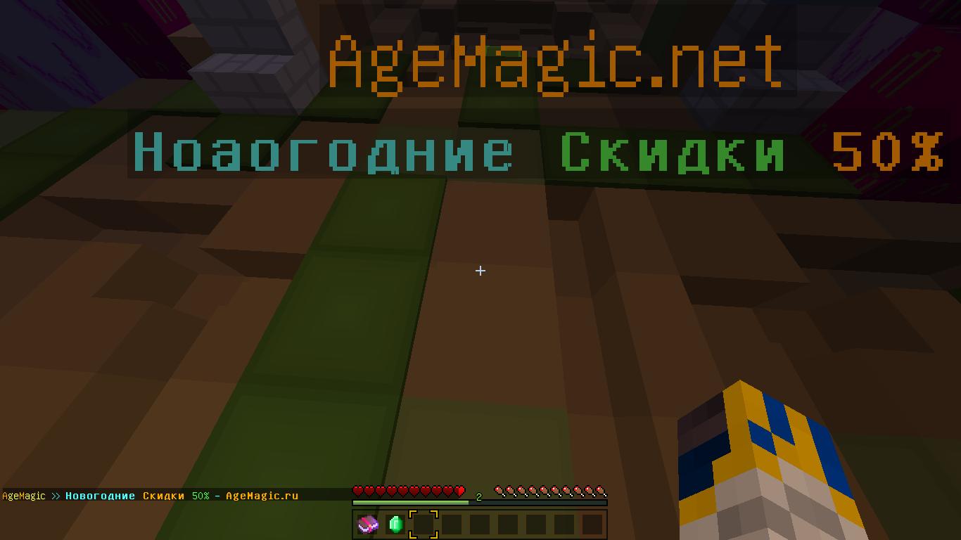 сервера майнкрафт 1 8 9 с магией