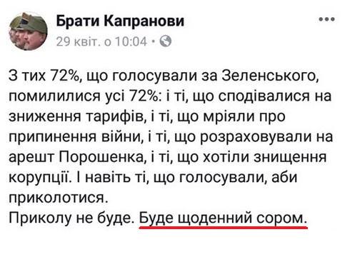 """""""Унижение женщин"""", - ряд иностранных СМИ написали о скандале вокруг курсанток и каблуков - Цензор.НЕТ 8045"""