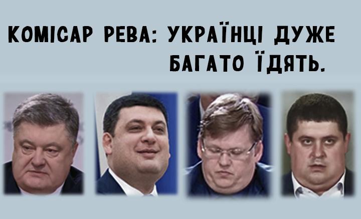 Львовский суд не избрал меру пресечения Сакварелидзе - Цензор.НЕТ 5843