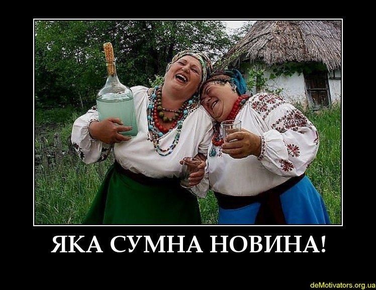 """""""Думаю, в Раде найдется необходимое количество голосов"""", - Тымчук об исключении Савченко из Комитета по вопросам нацбезопасности - Цензор.НЕТ 610"""