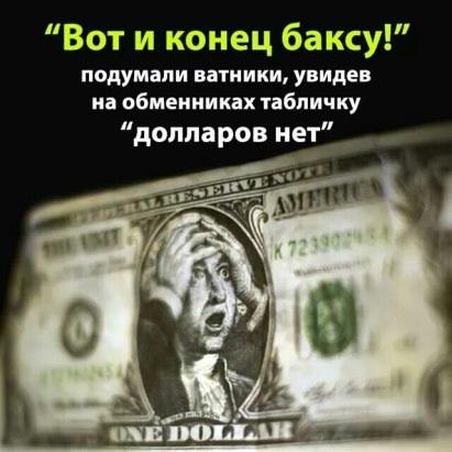 Гройсман поддержал решение НБУ запретить операции с банкнотами РФ, где изображен оккупированный Крым - Цензор.НЕТ 9540