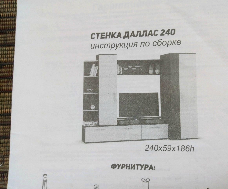 мебель тут дешевле сеть мебельных салонов самара московское