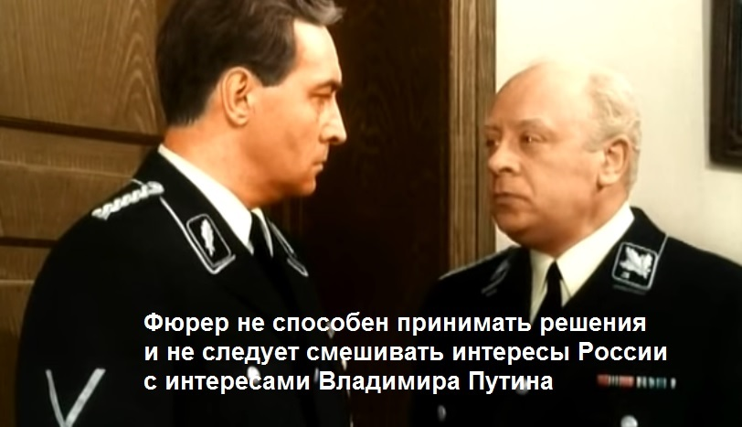 Ле Пен отрабатывает одолженные у Путина деньги, - Чубаров о заявлении кандидата в президенты Франции про Крым - Цензор.НЕТ 9010