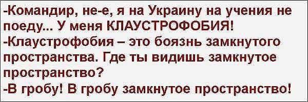 """""""Если Путин всерьез уйдет с Донбасса, оставив подвешенной ситуацию с Крымом, Запад на это согласится"""", - российский политолог Пионтковский - Цензор.НЕТ 7308"""